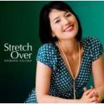 小島伸子 / Stretch Over 国内盤 〔CD〕