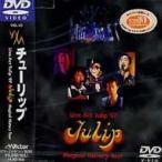 チューリップ  / Live Act Tulip'97Tulip Magical History Tour  〔DVD〕