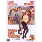 Elvis Presley エルビスプレスリー / ラスベガス万才  〔DVD〕