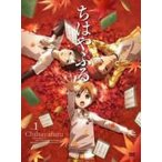 アニメ (Anime) / ちはやふる Vol.1  〔DVD〕
