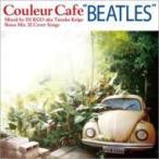 """オムニバス(コンピレーション) / Couleur Cafe """"BEATLES"""" 国内盤 〔CD〕"""