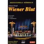 Strauss J2 シュトラウス2世 (ヨハン) / 『ウィーン気質』全曲 M.シェル演出、ビーブル&メルビッシュ音楽