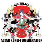ASIAN KUNG-FU GENERATION (アジカン) / BEST HIT AKG  〔CD〕