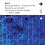 Liszt リスト / 4つのメフィスト・ワルツ、メフィスト・ポルカ、無調のバガテル、他 カツァリス 輸入盤 〔CD