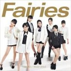 Fairies フェアリーズ / HERO  /  Sweet Jewel  〔CD Maxi〕