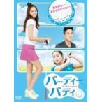 バーディーバディ ノーカット完全版 DVD-BOX1  〔DVD〕