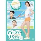 バーディーバディ ノーカット完全版 DVD-BOX2  〔DVD〕