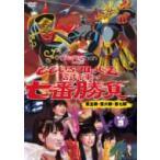 ももいろクローバーZ / ももクロChan Presents「ももいろクローバーZ 試練の七番勝負」 vol.3  〔DVD〕