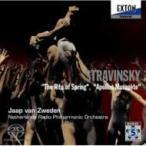 Stravinsky ストラビンスキー / 『春の祭典』、『ミューズを司るアポロ』 ズヴェーデン&オランダ放送フィル
