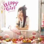 喜多村英梨 / Happy Girl TVアニメ「パパのいう事を聞きなさい!」OP主題歌  〔CD Maxi〕