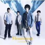 Hemenway ヘメンウェイ / バイマイサイド  〔CD Maxi〕