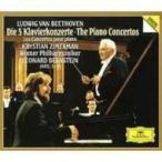Beethoven ベートーヴェン / ピアノ協奏曲全集 ツィマーマン、バーンスタイン&ウィーン・フィル(3CD)