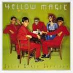 YMO (Yellow Magic Ohchestra) イエローマジックオーケストラ / ソリッド・ステイト・サヴァイヴァー  〔CD〕
