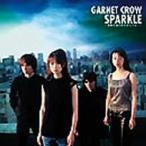 ショッピングGARNET Garnet Crow ガーネットクロウ / SPARKLE〜筋書き通りのスカイブルー〜  〔CD〕