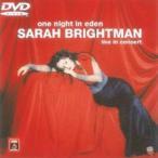 Sarah Brightman サラブライトマン / ライヴ・イン・コンサート〜エデン・ツアー  〔DVD〕