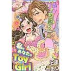 私はあなたのtoy Girl 光彩コミック  /  Pinky Teens コミック / 上蓮かおり  〔コミック〕