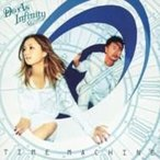 Do As Infinity ドゥーアズインフィニティ / TIME MACHINE (+DVD)  〔CD〕