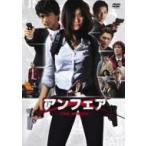アンフェア the movie DVD[低価格版]  〔DVD〕