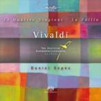 Vivaldi ヴィヴァルディ / Four Seasons:  Sepec(Vn) Deutsche Kammerphilharmonie  国内盤 〔SACD〕