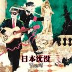 R���� �����륷�ƥ� / �������� (+�֥å���å�)���̾��ס�  ��CD��