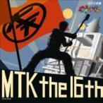 キッズ / NHK大!天才テレビくん MTK the 16th 国内盤 〔CD〕