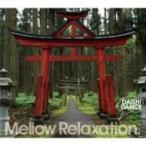 Daishi Dance ダイシダンス / beatless... Mellow Relaxation.  〔CD〕