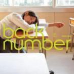 back number バックナンバー / 恋  〔CD Maxi〕