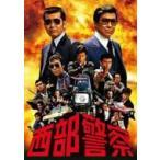 西部警察 PART-I SELECTION 大門BOX 3  〔DVD〕