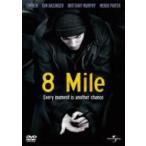 8 Mile  〔DVD〕