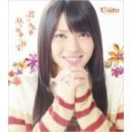 ℃-ute (Cute) キュート / 君は自転車 私は電車で帰宅 【初回限定盤B】(矢島舞美Ver.)  〔CD Maxi〕
