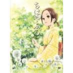 アニメ (Anime) / ちはやふる Vol.5  〔DVD〕