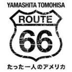 山下智久 ヤマシタトモヒサ / 山下智久 ルート66〜たった一人のアメリカ DVD BOX -ディレクターズカット・エデ