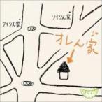 GReeeeN グリーン / オレンジ  〔CD Maxi〕