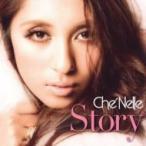 Che'nelle シェネル / Story  国内盤 〔CD Maxi〕