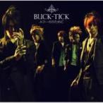 BUCK-TICK バクチク / エリーゼのために  〔CD Maxi〕