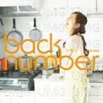 back number バックナンバー / 日曜日  〔CD Maxi〕