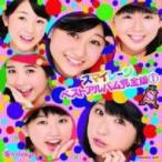 スマイレージ  / スマイレージ ベストアルバム完全版 1 (+DVD)【初回限定盤】  〔CD〕