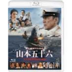 聯合艦隊司令長官 山本五十六 -太平洋戦争70年目の真実-  〔BLU-RAY DISC〕