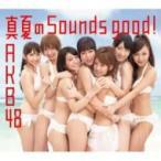 AKB48 / 真夏のSounds good ! (+DVD)【通常盤 Type-A: 】  〔CD Maxi〕
