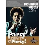 "久保田利伸 クボタトシノブ / 25th Anniversary Toshinobu Kubota Concert Tour 2012 ""Party ain't A Party!""  〔DVD〕"