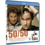 50 / 50 フィフティ・フィフティ  〔BLU-RAY DISC〕