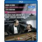 Beethoven ベートーヴェン / ベートーヴェン:ピアノ協奏曲第5番『皇帝』、リムスキー=コルサコフ:『シェエ