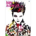 hide★ルネサンス / hide (X JAPAN) ヒデ  〔本〕
