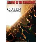 Queen �������� / Return Of The Champions  ��DVD��