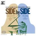 八城一夫 / Side By Side 国内盤 〔SACD〕