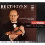 Beethoven ベートーヴェン / ヴァイオリン協奏曲、ロマンス第1番、第2番 ズスケ、マズア&ゲヴァントハウス