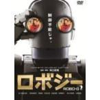 ロボジー スペシャル・エディション  〔DVD〕