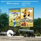 Michel Legrand ミシェルルグラン / Les Fabuleuses Aventures De Legendaire 輸入盤 〔CD〕