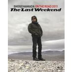 "浜田省吾 ハマダショウゴ / ON THE ROAD 2011 ""The Last Weekend"" (Blu-ray)  〔BLU-RAY DISC〕"