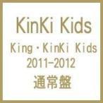 KinKi Kids キンキキッズ / King・KinKi Kids 2011-2012  〔DVD〕